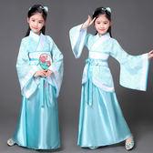 新款兒童古裝演出服 女孩古裝仙女舞蹈服 小學生國學服裝女童漢服 baby嚴選
