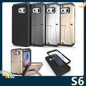 三星 Galaxy S6 三防盔甲保護套 軟殼 前+後完美全包組合款 機械鎧甲 支架 矽膠套 手機套 手機殼