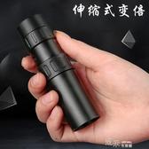 望遠鏡高倍高清夜視手機拍照伸縮式便攜袖珍迷你單眼單孔 新年禮物