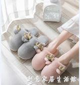 可愛家居毛絨棉拖鞋女韓版家用宿舍秋冬季學生鞋居家室內情侶棉鞋 創意家居生活館