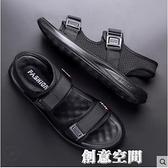 涼拖鞋男士涼鞋2021年新款男式夏季潮流兩用休閒沙灘鞋運動羅馬鞋 創意新品