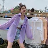 防曬衣女裝2020新款夏季寬鬆長袖襯衫百搭紫色開衫雪紡衫薄款上衣 布衣潮人