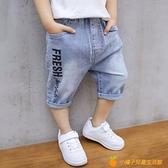 男童牛仔短褲洋氣薄款男孩夏裝五分褲子夏季兒童中褲寶寶韓版潮褲【小橘子】