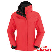 Eider GORE-TEX兩件式專業款外套 女 橘紅