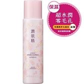高絲蔻絲媚影 涵萃潤肌精化粧水II(滋潤) 195ml