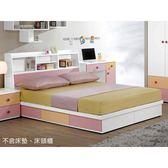 【森可家居】安妮塔5尺書架型雙人床 8CM635-1 (不含床墊) 雙人兒童床組 抽屜式床底 粉紅色