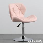 化妝凳化妝凳ins 北歐網紅梳妝臺凳子椅子女生可愛臥室現代簡約公主少女  LX 熱賣單品