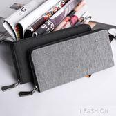 錢包男長款拉鏈青年手拿包休閒男士小手包潮流韓版帆布錢夾手機包-Ifashion