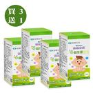 【買3送1】 貝比卡兒 寶緩益生菌滴液10ml