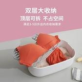 消毒機迷你烘干機小型旅行家用便攜紫外線殺菌袋干衣盒 快速出貨
