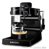 咖啡機家用全半自動蒸汽式小型滴漏式打奶泡220V nms 樂活生活館