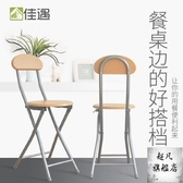 摺疊椅 摺疊椅子便攜摺疊凳家用餐椅凳子辦公椅電腦椅簡約現代休閒靠背椅-免運直出