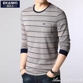 秋季條紋長袖t恤中年男裝韓版圓領100%棉體恤衫男士修身上衣男潮 艾美時尚衣櫥