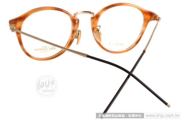 PAUL HUEMAN 光學眼鏡 PHF5073A C4-2 (黃琥珀-金) 學院風熱銷款 # 金橘眼鏡