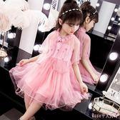 中大尺碼花童禮服 新款雪紡連身裙夏季女童公主裙中大童洋氣蓬蓬紗裙子 DR22552【Rose中大尺碼】