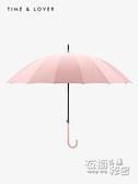 雨傘長柄雙人雨s傘男防風簡約16骨自動傘女晴雨兩用 雙十二全館免運