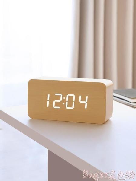 鬧鐘 鬧鐘創意學生電子鬧鐘床頭鐘多功能簡約現代夜光LED靜音木頭鐘 suger 新品