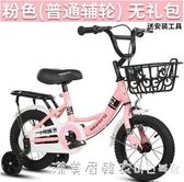 兒童自行車1-2-3-6-7-10歲寶寶腳踏單車女孩女童車公主款小孩男孩 NMS漾美眉韓衣