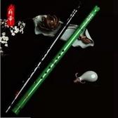 竹笛 簫樂器初學紫竹短簫隨身高檔成人入門八孔洞簫學生專業演奏古蕭 - 古梵希