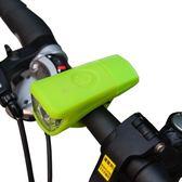 自行車燈USB充電防水前燈山地車強光夜間騎行手電筒單車配件裝備 青木鋪子