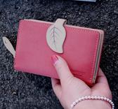 時尚韓版女士中款復古葉子錢包普瑞蒂磨砂搭扣錢包學生錢夾 琉璃美衣