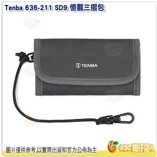 Tenba Tools Reload SD 9 Card Wallet 記憶卡收納袋 636-211 公司貨 三摺 可放9片卡