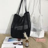 帆布手提包 2019夏季新款韓版網格手提包購物袋網眼鏤空沙灘包帆布單肩女包包 2色