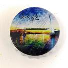 【收藏天地】台灣紀念品*開瓶器冰箱貼-淡水暮色 /小物 送禮 文創 風景 觀光  禮品