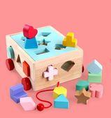 幼兒童益智拖車積木玩具1-2-3周歲男女孩寶寶 萬客居