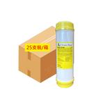 (25支入)CLEAN PURE 10英吋標準型離子交換樹脂濾心 台灣製造 SGS認證 抑制水垢 軟化水質