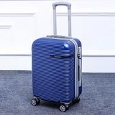 密碼箱行李箱女拉桿箱萬向輪小清新韓版28寸大容量旅行箱男20皮箱