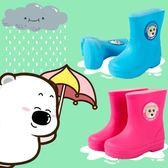兒童雨鞋水靴男童女童寶寶雨靴防滑公主可愛小學生水鞋套小孩膠鞋『小淇嚴選』