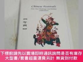二手書博民逛書店Chinese罕見Festivals : New Year Paintings and Holiday Celeb