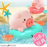 小豬騎飛魚按捏噴水寶寶洗澡玩具 上鏈戲水玩具