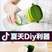 冷水壺耐高溫塑料家用大容量涼開水杯豆漿果汁茶壺夏季