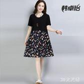 大碼假兩件棉麻寬鬆大碼遮肚碎花洋裝小個子胖mm短袖針織拼接裙子 QQ20525『MG大尺碼』