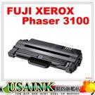 ~USAINK~Fuji Xerox Phaser 3100 / CWAA0758相容碳粉匣 適用Fuji Xerox Phaser 3100MFP 黑白雷射印表機