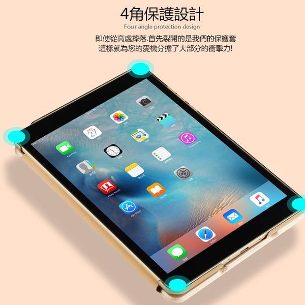 iPad 9.7 2017 2018 Pro Air 3 10.5 休眠 平板皮套 三折支架 保護套 限量促销