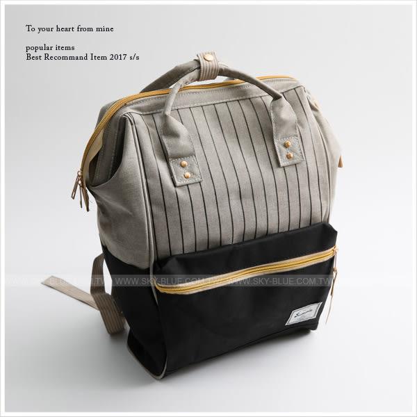 後背包-配色條紋大開口休閒後背包-共4色-A12121317-天藍小舖
