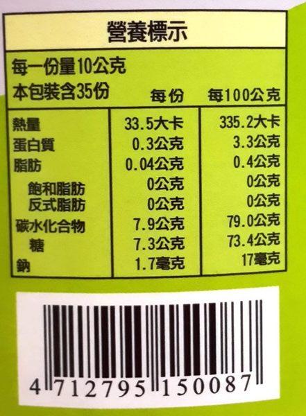 【廣融】智利超大葡萄乾 350g