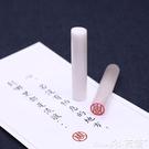 印章刻章印章制作定制定做方形石頭姓名藏書印章個人名字私章簽名篆刻 小天使 LX
