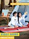 充氣床墊自動充氣帳篷地墊戶外防潮氣墊床加厚野營露營墊子打地鋪 黛尼時尚精品