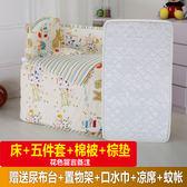 智童松木嬰兒床 實木無漆加大床 5件套+棉被 BB寶寶床搖籃床