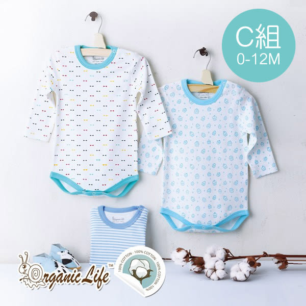 Organic Life長袖嬰兒連身包屁衣三入組-男款C(0-12M) C-B-0-3M-C