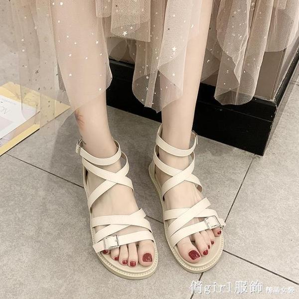 羅馬涼鞋 2021年新款夏季百搭學生仙女風平底包跟涼鞋女交叉帶羅馬鞋ins潮 開春特惠
