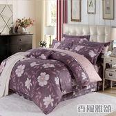 特價中~✰雙人特大 薄床包兩用被四件組 加高35cm✰ 100% 60支純天絲 頂級款 《香風雅頌》
