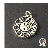 八卦 925銀 墜飾 1.5 公分 【十方佛教文物】