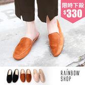 麂皮方頭低跟鞋-I-Rainbow【A633389】