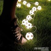 世界杯酒吧主題裝飾ktv商場創意氛圍布置足球小燈串     時尚教主