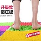 全館免運 指壓板 家用超痛版腳底足底按摩墊趾壓板小冬筍健身腳墊按摩器